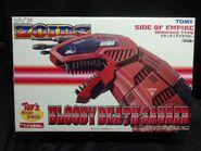 Bloody Death Saurer box front