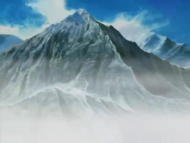 Mt. Iselina
