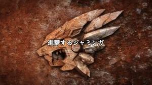 Zoids Wild ZERO - 36 - Japanese.png
