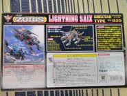 Lightningsaix ja back
