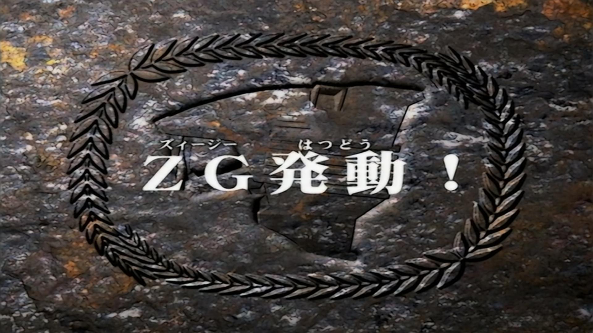 Zoids: Chaotic Century Episode 15