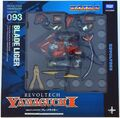 Blade Liger Red Revoltech box