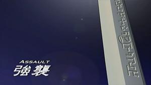 Zoids Genesis - 34 - Japanese.png