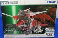 Chimera Dragon fuzors box