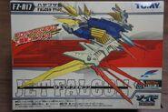 Jet Falcon fuzors box 2