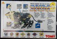Zoids 2 Claw box back