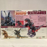 Death Saurer 1983 box back