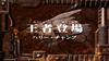 Zoids New Century - 03 - Japanese.png