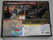 Death Stinger box back