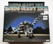 Giant ZRK box front