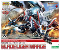 Blade Liger Mirage HMM box