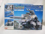 Madthunder 1983 box front