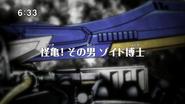 Zoids Wild - 07 - Japanese