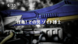 Zoids Wild - 07 - Japanese.png