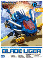 Blade Liger D-Style box