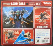 Lord Gale box back
