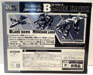 Blade Hawk box back
