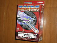 Diploguns box front