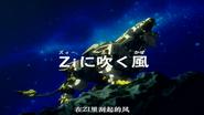 Zoids Fuzors - 01 - Japanese