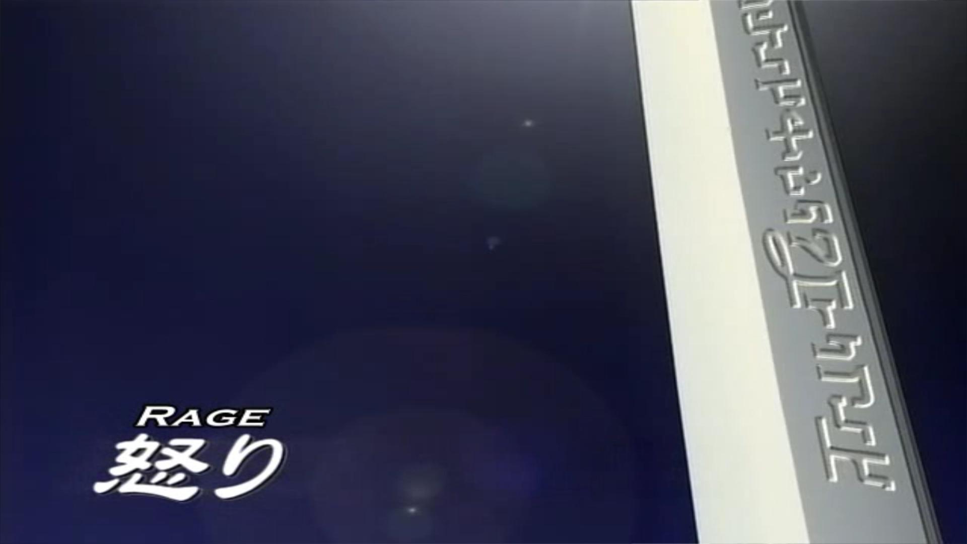 Zoids: Genesis Episode 17