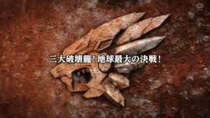 Zoids Wild ZERO - 48 - Japanese.png