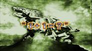 Zoids Fuzors - 02 - English