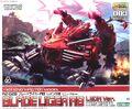 Blade LIger AB Leon Ver renewal HMM box