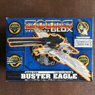 Clear Buster Eagle box