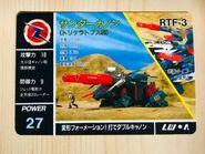 Thundercannon card
