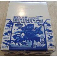 Baratz display box