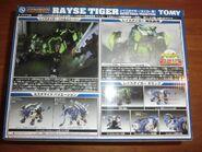 Rayse Tiger box back