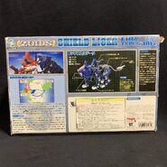 Shield Liger 1999 box back