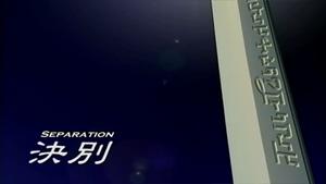 Zoids Genesis - 47 - Japanese.png