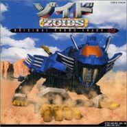 Zoids Original Soundtrack plus 2 CD
