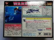 Warshark 1999 box back