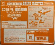 Zoids VS Snipe Master box back
