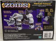 Metal Rhimos box back