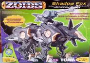 Shadowfox tomy front