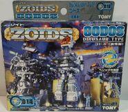 Godos 1999 box front