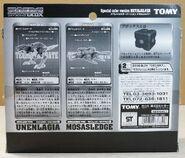 Unenlagia and Mosasledge Metalsilver version box back