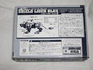 Shield Liger Blox box back