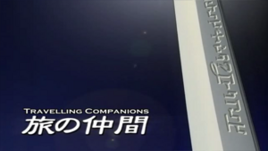 Zoids Genesis - 11 - Japanese.png