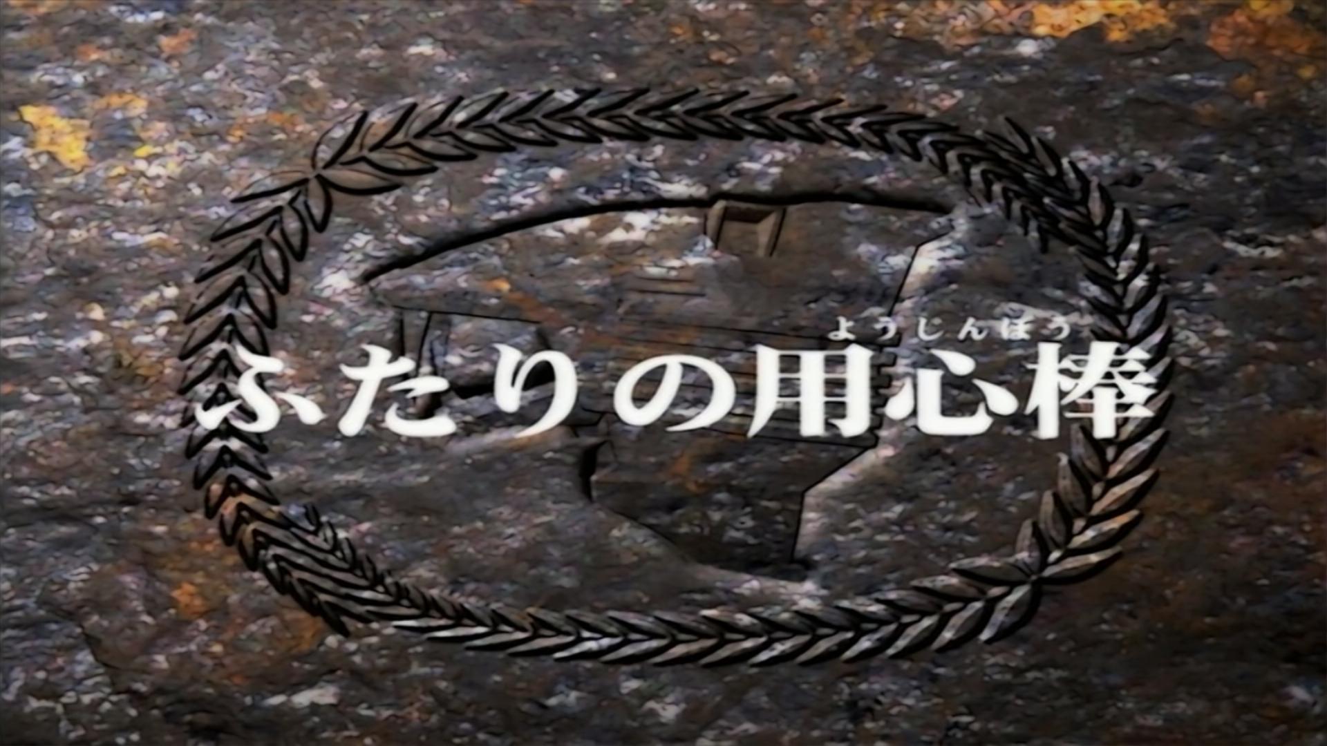 Zoids: Chaotic Century Episode 4