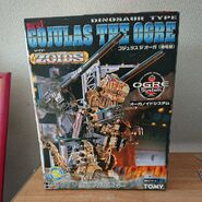 Gojulas the orge box front
