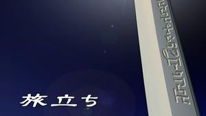 Zoids Genesis - 03 - Japanese.png