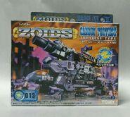 Cannon Tortoise 1999 box front