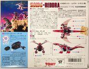 Reddra box back hd