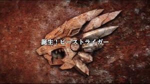 Zoids Wild ZERO - 01 - Japanese.png