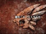 List of Zoids: Wild ZERO episodes