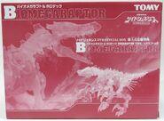 Bio Megaraptor holotech box back